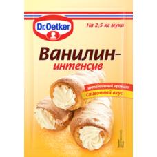 """""""Ванилин-интенсив"""""""