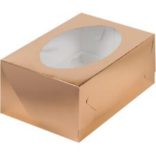 Короб на 6 капкейков (Золото)