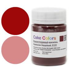 """Водорастворимый краситель Cake Colors """"Кармуазин бордовый"""", Е122"""