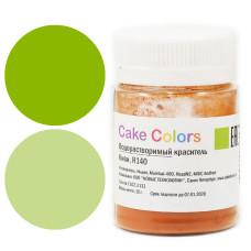 """Водорастворимый краситель Cake Colors """"Киви"""", R140"""