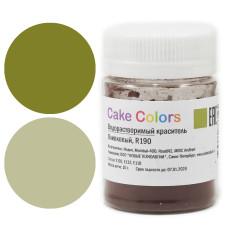 """Водорастворимый краситель Cake Colors """"Оливковый"""", R190"""
