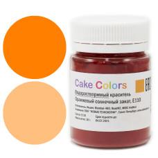 """Водорастворимый краситель Cake Colors """"Оранжевый солнечный закат"""", Е110"""