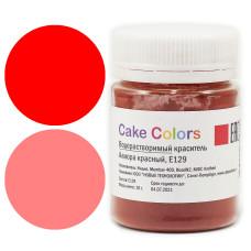 """Водорастворимый краситель Cake Colors """"Аллюра красный"""", Е129"""