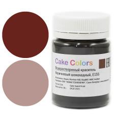"""Водорастворимый краситель Cake Colors """"Коричневый шоколадный"""", Е155"""