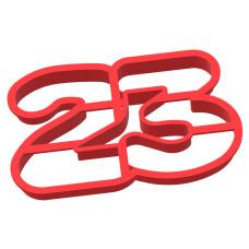 """Вырубка №59 """"23"""""""