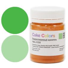 """Водорастворимый краситель Cake Colors """"Лайм"""", R150"""