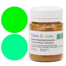 """Водорастворимый краситель Cake Colors """"Зелёное яблоко"""", Е133, Е102"""